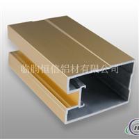 鋁合金建筑型材國家標準