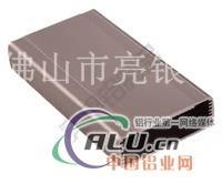 GPS铝合金外壳生产定制