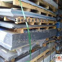 3003H24铝板 裁切规格