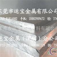 6061t6进口铝板怎么卖
