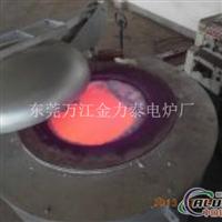 裝200KG鋁液保溫爐