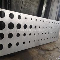 广州干挂外墙金属铝单板幕墙建材