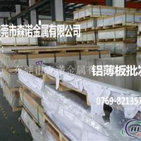 7075T6铝板国产铝板
