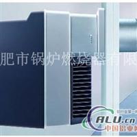 燃氣WG1040R燃燒器