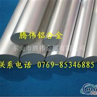 销售1370铝铁合金 铝硅合金