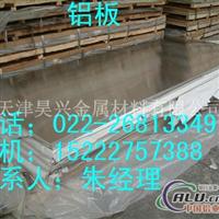 吉林6063铝板规格,铝合金板价格