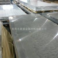 1070纯铝板广东厂家批发