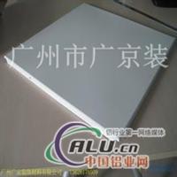 铝扣板  铝扣板生产厂家