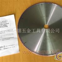 供應鋁型材加工用405和源鋸片