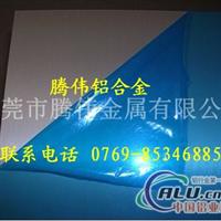 特价供应A2217铝合金