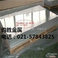 铝合金板5083性价比5052