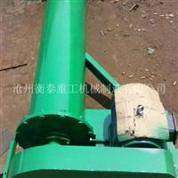 垂直螺旋输送机专业生产