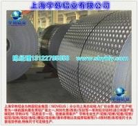 宇韩公司专业制造3A21花纹铝板