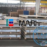 高强度7108t6铝板