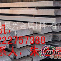 6063铝板,铝合金板价格