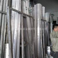6061铝棒厂家现货供应