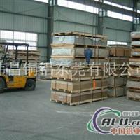 5086铝合金板,环保5A02铝合金板
