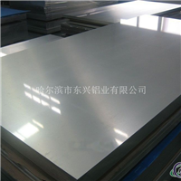 供应7075T651高强度铝板