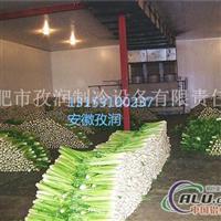 铝排蔬菜保鲜库直销蔬菜冷库设计