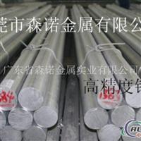 铝6063各种规格