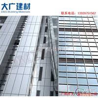 幕墙铝单板厂家铝单板公司