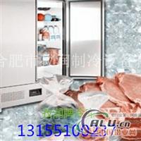 合肥铝排库安装标准食品冷冻库
