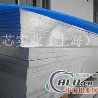 5006鋁板狀態