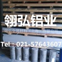 5A04铝管 5A04铝材