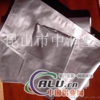 供应通利达平湖铝箔袋  价格优惠