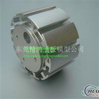 铝合金零件加工制作