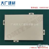 氟碳漆铝单板2.5mm氟碳铝单板