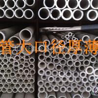 抗晶间防裂纹2A11无缝铝管