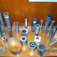 2024铝合金管和点焊焊接