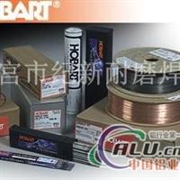 MKTS073药芯铜铝焊丝