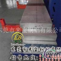 6063t6铝板 铝厚板6063t6