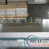 2011(FC1)铝板状态