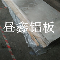 熱軋西南<em>鋁</em><em>卷</em>1060高硬度鋁板