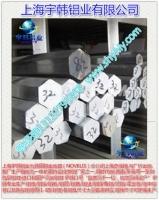 【厂家直销】A2017六角铝棒