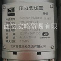 E+H压力变送器PMC133价钱
