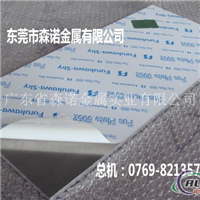 6061T6铝材供应