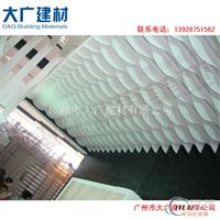 氟碳铝单板价格幕墙铝单板厂家