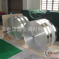1060工业纯铝带量大批发