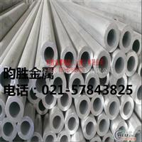 铝管材  6082合金铝管LY12合金铝管