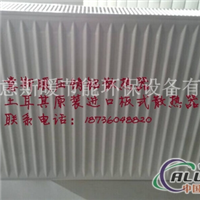 质量与价格双优先的意斯暖散热器