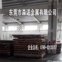 5052O镁铝合金