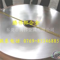 供应8130铝合金板材