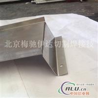 铝板钣金加工数控折弯