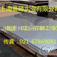 7A33航空硬铝美国7A33铝板硬度