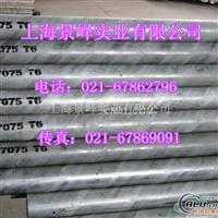 2124【铝板成分指标】【2024】铝板