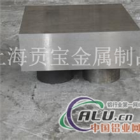 航空铝LD8铝板航空铝LD8铝板